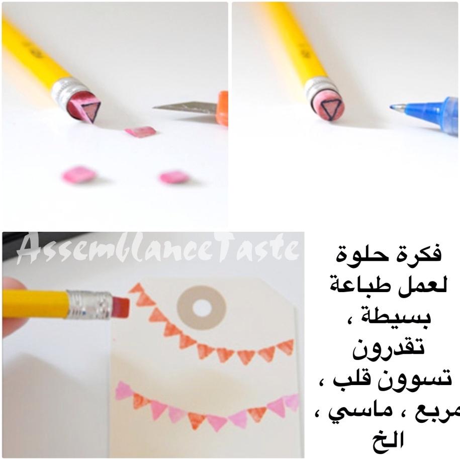 اعمال فنية مختلفة